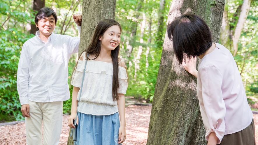 **【庭園(一例)】森の中で日ごろできない遊びを