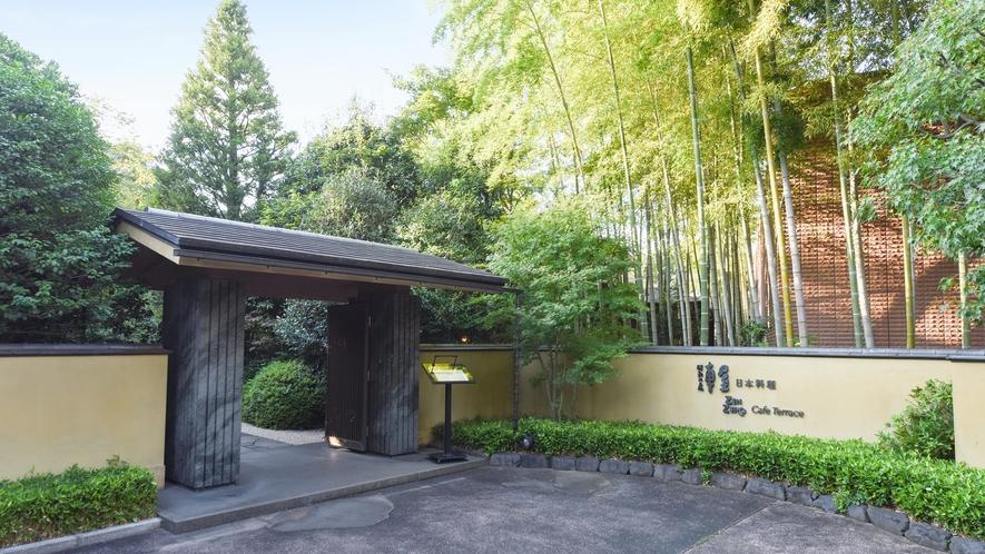 **【日本料理 車屋(一例)】駐車場から直接ご利用いただくこともできます