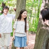*【庭園(一例)】森の中で日ごろできない遊びを