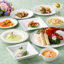 *【中国料理グレードアップコース(一例)】