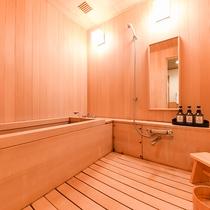 *【部屋(和室)】ヒバを使用した、木のぬくもりを感じるバスルーム