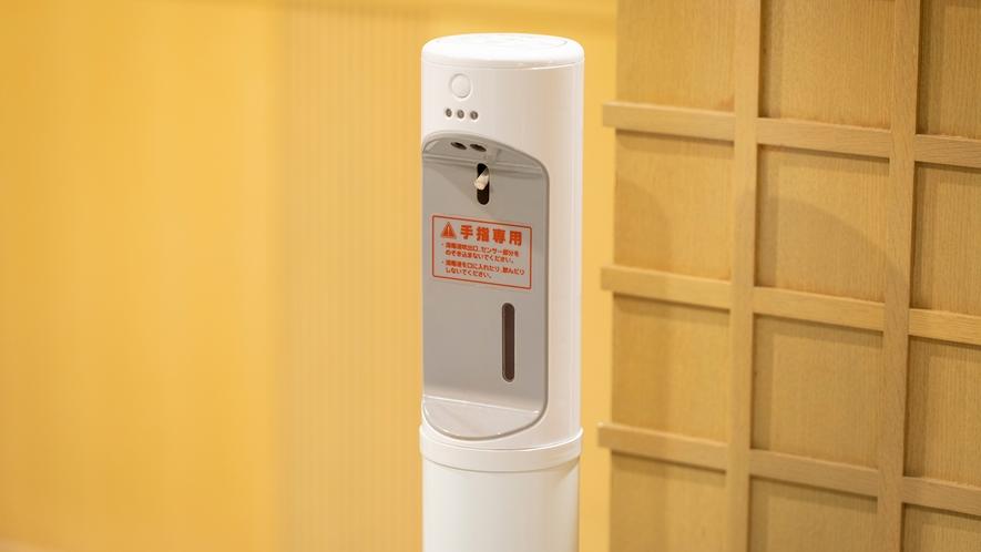 **【コロナ対策:中国料理 花林(一例)】入口に消毒液を設置しております