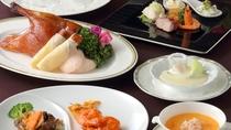 **【中国料理・グレードアップコース(一例)】記念日・ご褒美旅行にオススメ