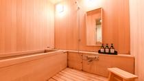 **【部屋(和室)】ヒバを使用した、木のぬくもりを感じるバスルーム