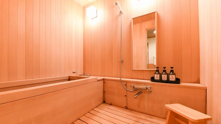 **【部屋(ジャパンスイート)】ヒバを使用した、木のぬくもりを感じるバスルーム