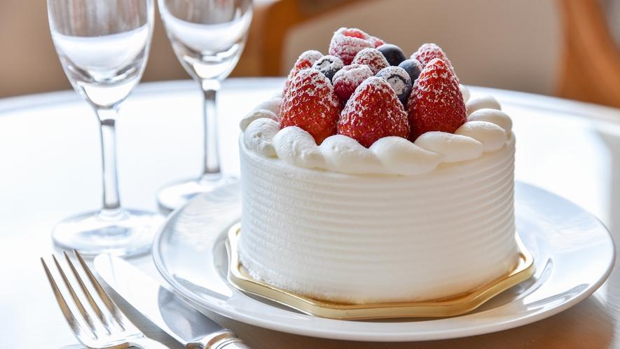 **【ケーキ(一例)】ケーキをお部屋にお届け♪記念日のお祝いを一層引き立てます。