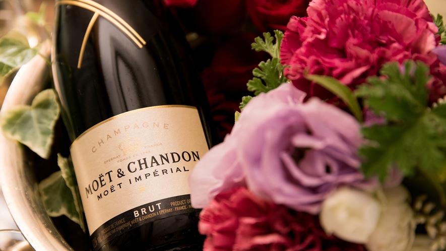 **【記念日プラン(イメージ))】日ごろの想いをシャンパンと花束を添えて