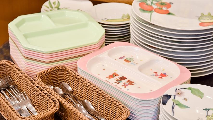 **【レストラン セントロ(一例)】お子様用の食器もご用意しております。