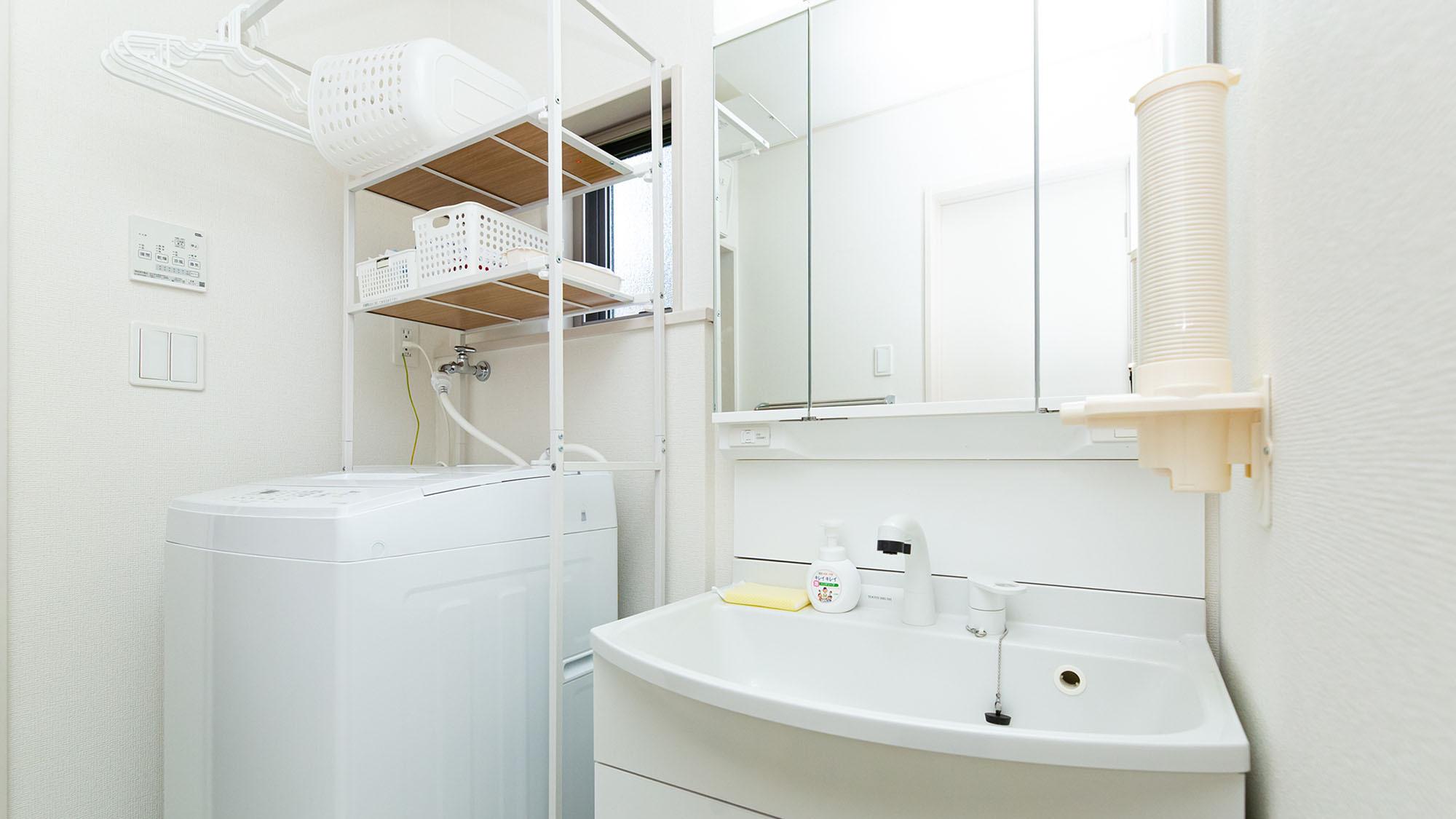 A棟・洗面台&洗濯機