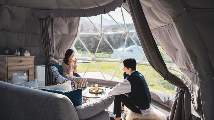 【3連泊】星のきらめきを感じる連泊ステイ。グランピングで過ごすラグジュアリーな休日