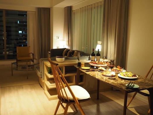【Zentis Dining & Stay】お部屋でディナー&ステイ