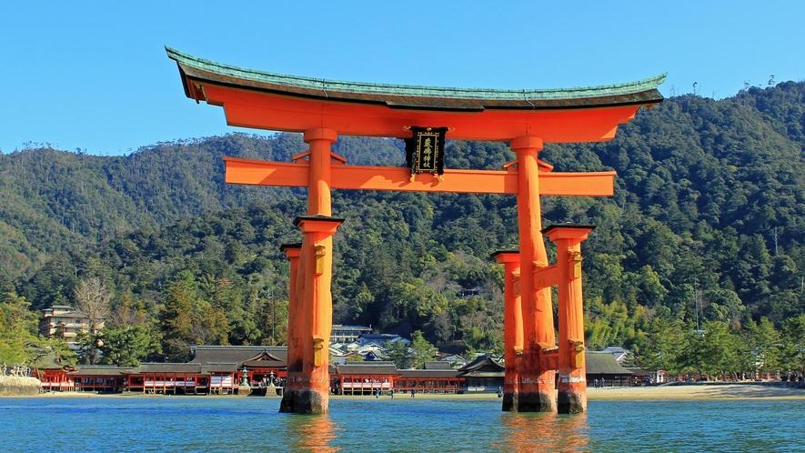 <周辺・景観>厳島神社 大鳥居 「写真提供:広島県」※大鳥居は2020年8月現在 改修中