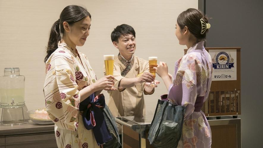 <天然温泉>期間限定 湯上り生ビール 無料提供(提供時間 16:00~19:00)