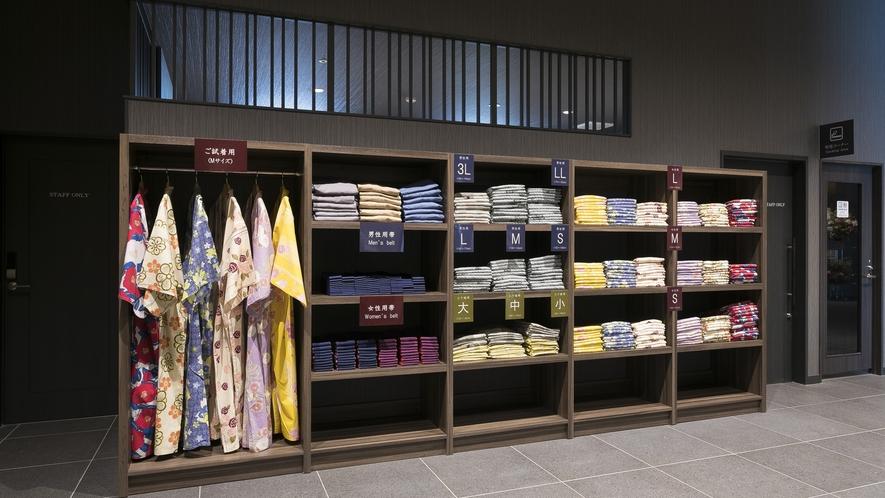 <選べる色浴衣コーナー>色浴衣のほかにお子様用・お身体の大きい方用の作務衣もお取り頂けます。
