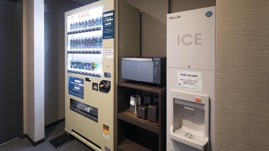 <アルコール自販機>自販機コーナーには電子レンジ・製氷機をご準備。