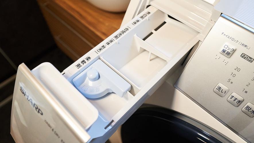 乾燥機付き洗濯機(洗剤あり)