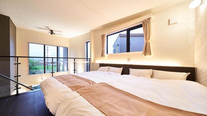 【こんまり(R)監修】自宅のように寛ぎながら、ホテルのようなときめく非日常の時間を満喫!