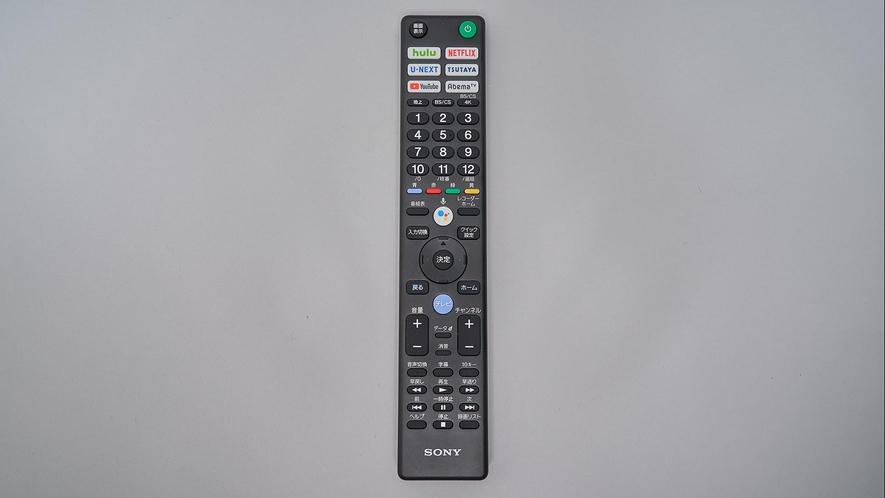 TVリモコン