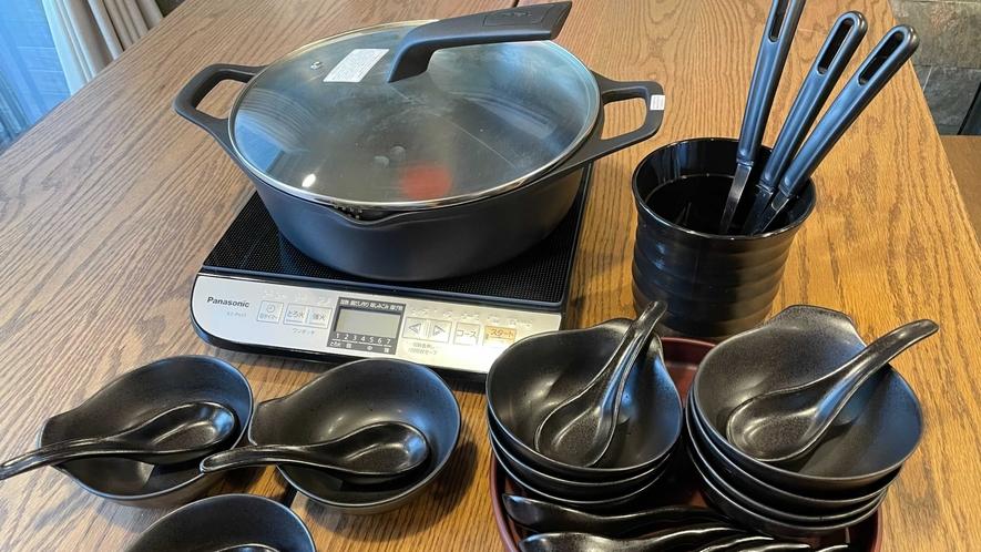 ・新アイテム:お鍋セット