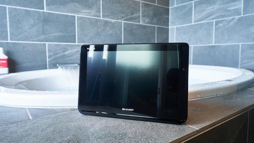 101~104・浴室用テレビポータル