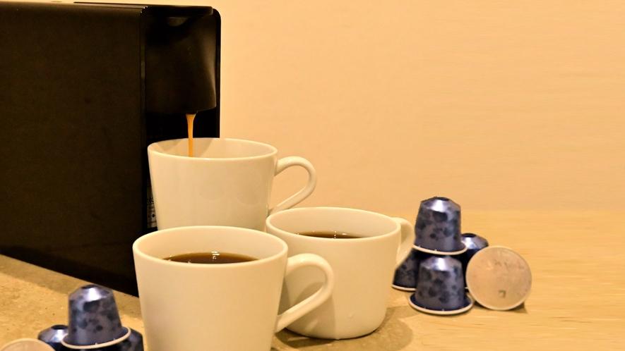 ネスプレッソ:全客室にネスプレッソをご用意。珈琲の香りでリッチな気分をお楽しみください
