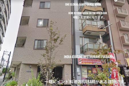 アパートホテル全景(4階部分)