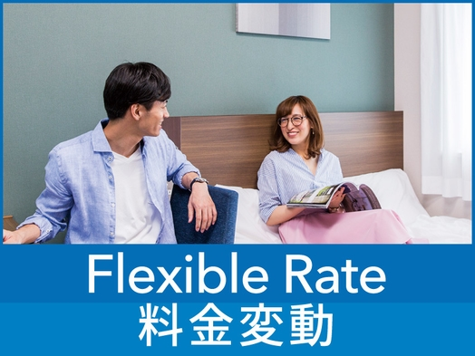 【 変動料金 】 Flexible rate◆朝食無料サービス 【現地決済or事前決済】◆◆