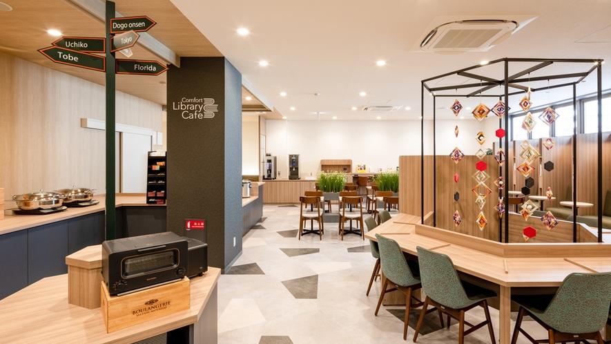 【ライブラリーカフェ】お仕事にも気分転換にも…開放的な空間で、思い思いの時間をお過ごしください。