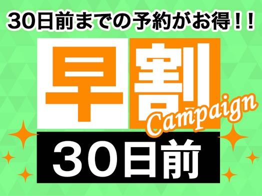 【30日前までの早期予約でお得】長崎駅徒歩3分!2020年7月オープン!全室風呂トイレ別でゆったり☆