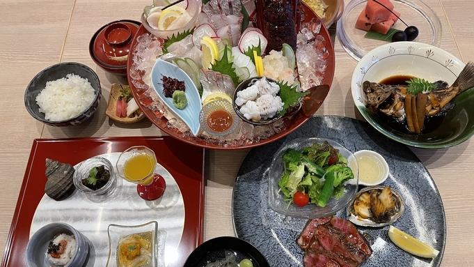 大人の夏休み【グルメプラン】伊勢海老・アワビ・プレミア黒毛和牛!しまなみ特別食材のコース料理