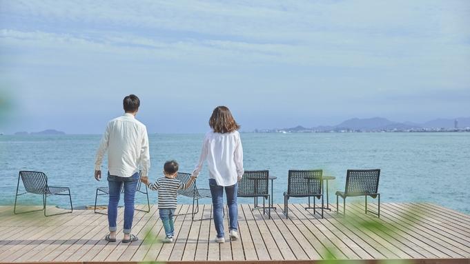 【直前割】夏休みはグランピング&ホテルで!直前割◇手ぶらで贅沢!特別な島体験<オールインクルーシブ>