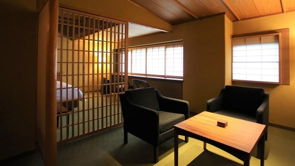 【翠園】 本館洋室 ツインベッド 内風呂付