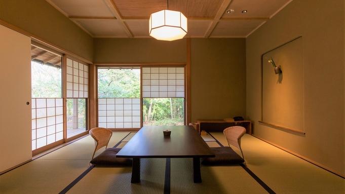 亀の井別荘の離れに泊まり、季節の会席料理をお部屋で愉しむ。