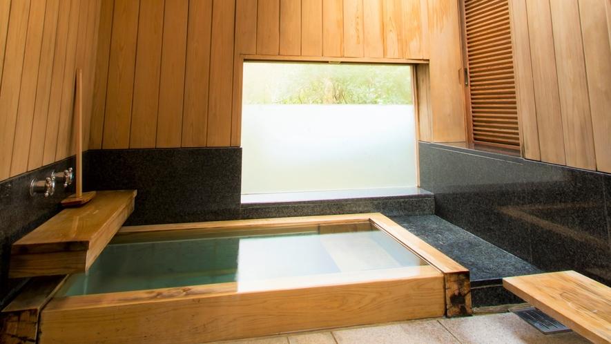 内風呂付 離れ和室(18番館)