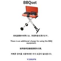 BBQset(typeC)
