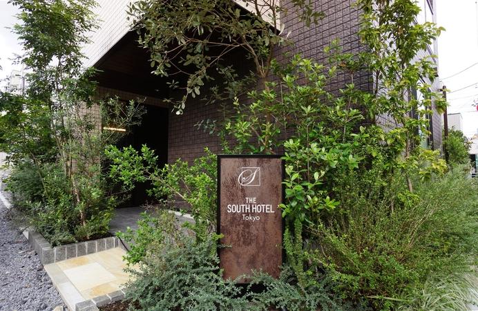 サウスホテル東京