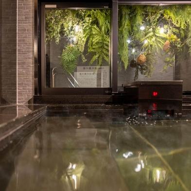 【さき楽早得型】7日前のご予約でお得にステイ!☆ウェルカムバー&天然温泉&朝食付