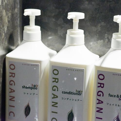 5つのオーガニック認定ハーブエキス配合で地肌と髪に優しい「アロマハーブ」※写真はイメージです。