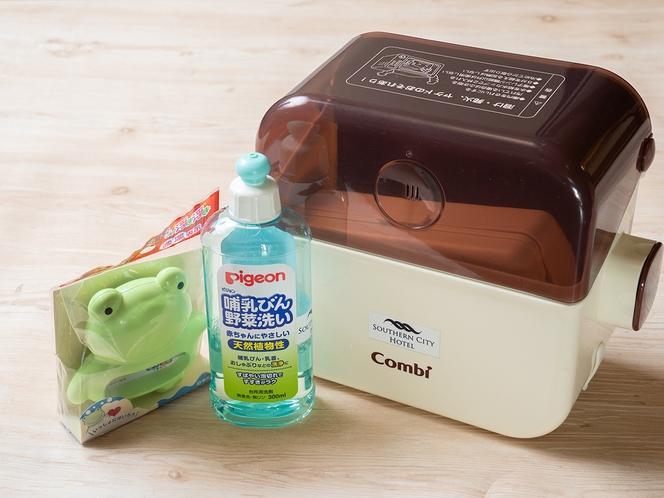哺乳瓶洗浄・除菌器具・湯温計