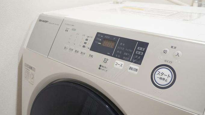 【連泊割】2泊以上がお得!キッチン・洗濯乾燥機・無料Wi-Fi★充実の設備で快適STAY♪