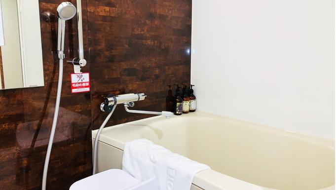 【素泊まり】全部屋バストイレ別♪最新設備に広々ベッドで、快適なステイを♪