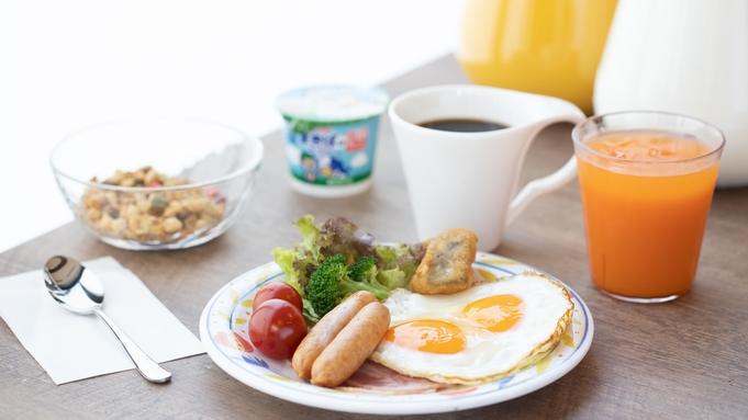【女性限定】こだわりの詰まった「至福のレディースルーム」(朝食付)