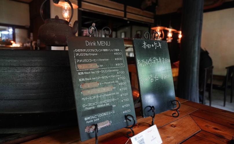 【カフェ・ド・コイショ】専属のパティシエールが焼き上げる日替わりスイーツ。ここでしか味わえない特別な