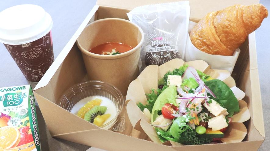 朝食~朝食BOX※写真はイメージです。