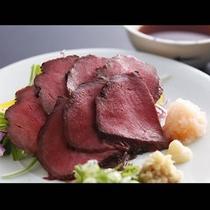 黒毛和牛タタキ風サラダ