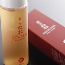 兆楽オリジナル化粧水『ねねの雫』