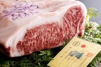 証明書付神戸牛