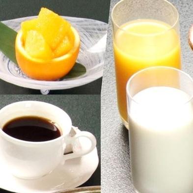 【1泊朝食】あさりがたっぷり入った味噌汁が自慢の和定食!夕食は外で朝食はホテルで☆1泊朝食付プラン♪