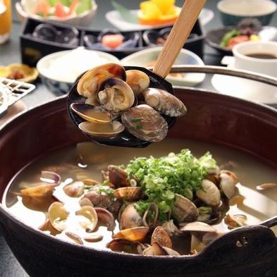 【夏秋旅セール】あさりがたっぷり入った味噌汁が自慢の和定食!夕食は外で朝食はホテルで☆朝食付プラン♪