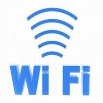 全館WiFi完備